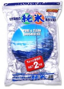 純氷2kgWチャック(自動調整)